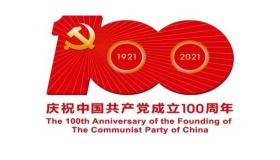 100 anni di Partito Comunista Cinese