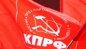 Elezioni Russia: il Partito Comunista denuncia brogli elettorali
