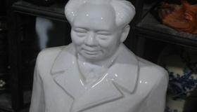 Marxismo, leninismo e pensiero di Mao