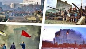 Quei drammatici 3 e 4 ottobre 1993, quando Eltsin fece bombardare il Parlamento russo