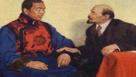 """A cent'anni dalla Rivoluzione bolscevica mongola. Dalla sconfitta del """"Barone Pazzo"""" al socialismo"""