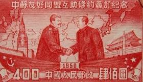 Mao Tse Tung: cultura e arte